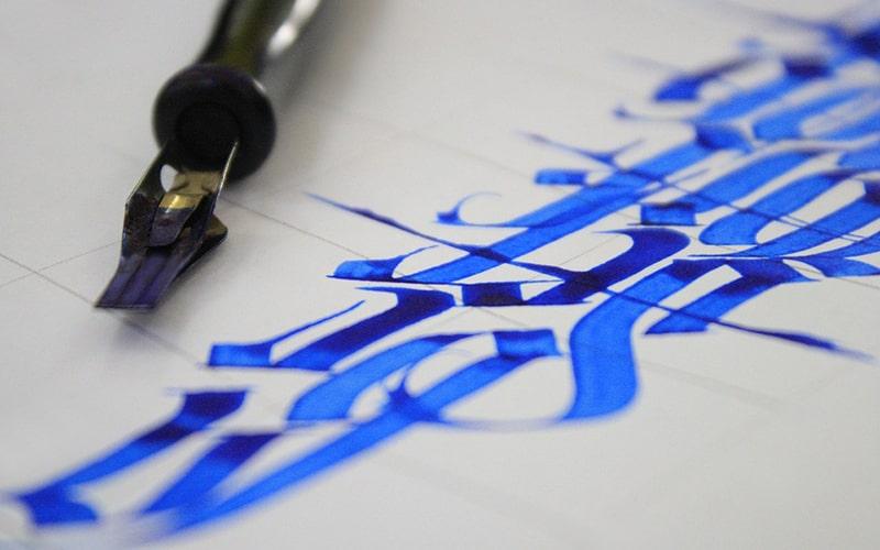 Batırmalı Metal Uçlu Kaligrafi Kalemi